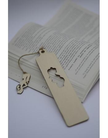 Semn de carte din lemn BEBE